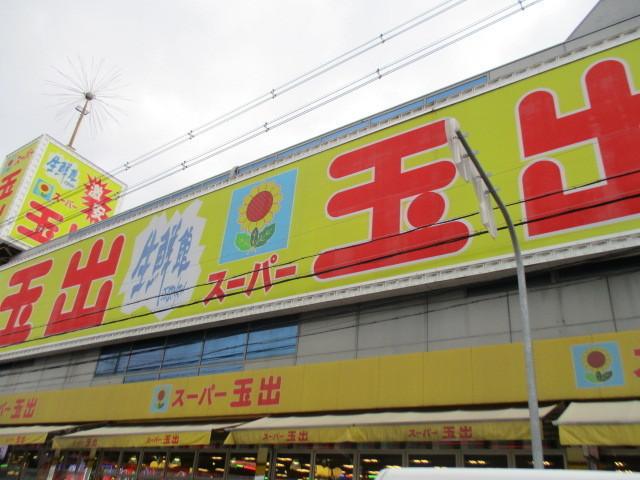 徒歩7分のところにスーパーがあります
