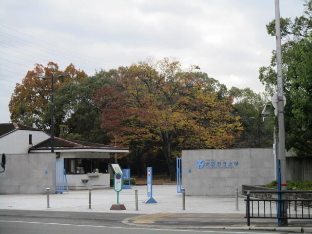 すぐそばに大阪府立大学がありますよ
