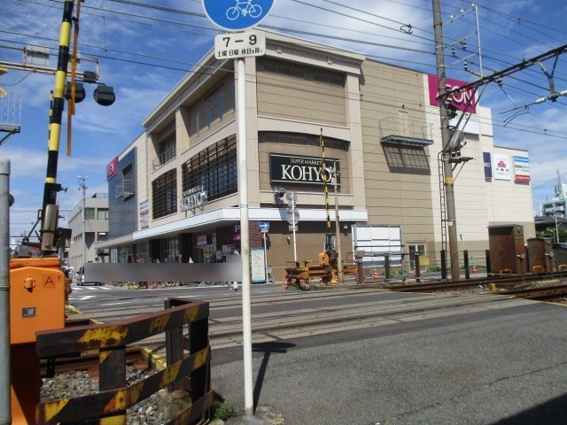 諏訪ノ森駅のそばにイオンがあります。