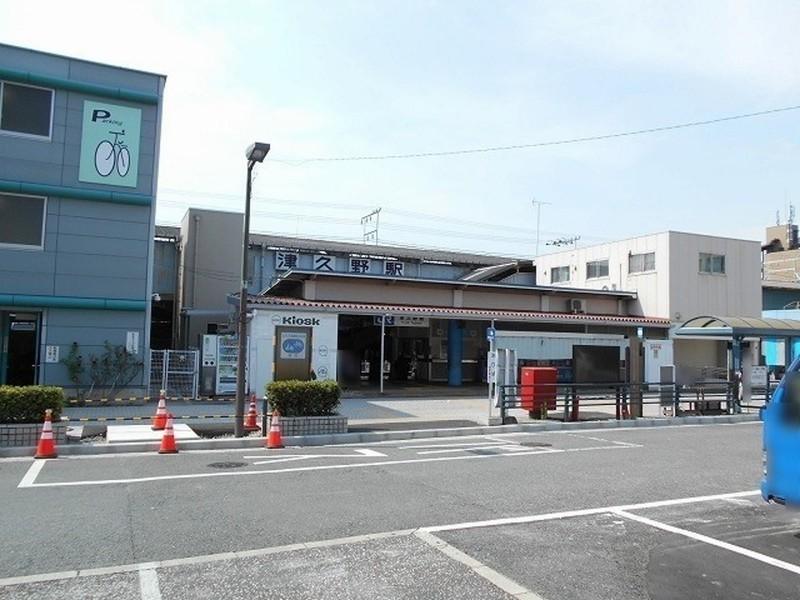 JR阪和線「津久野駅」まで徒歩9分ほどです