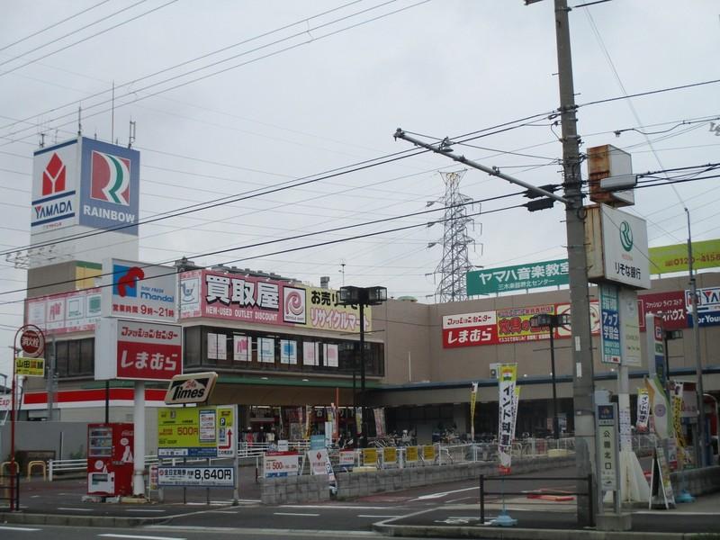 徒歩8分のところにスーパーがあります