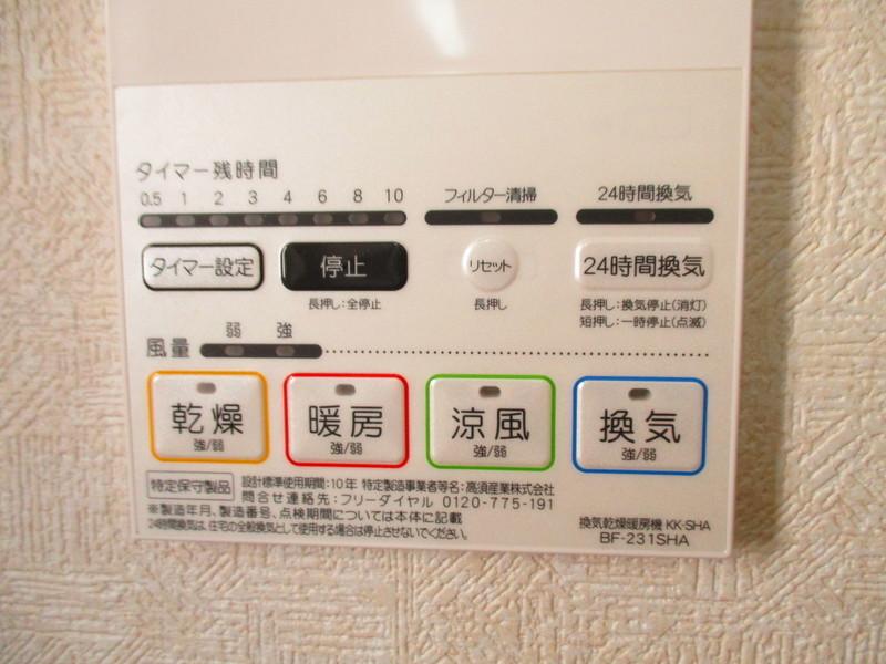 浴室暖房乾燥機能つき