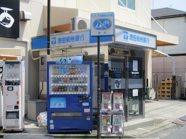 ATMもあります