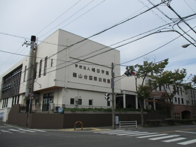 鶴山台南小学校手前に幼稚園があります