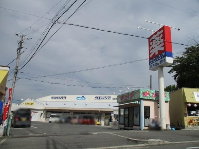 コンビニの向かいには薬局がありますよ