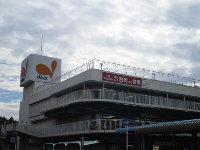 駅前のスーパーです