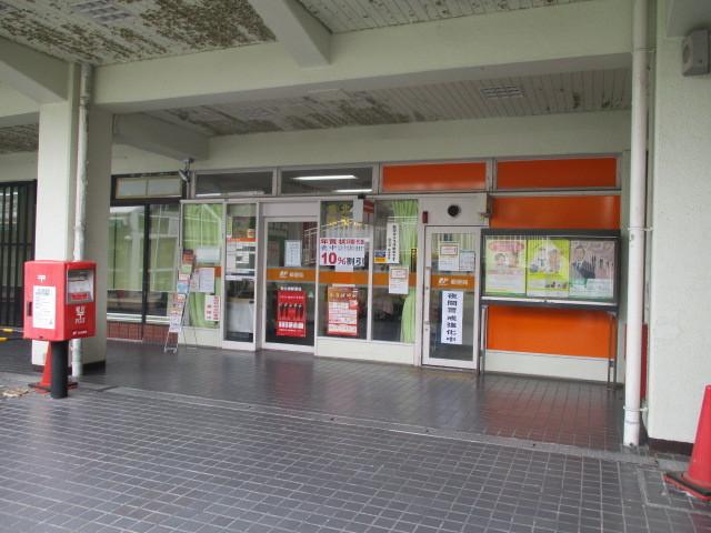 駅近くに郵便局もありますよ