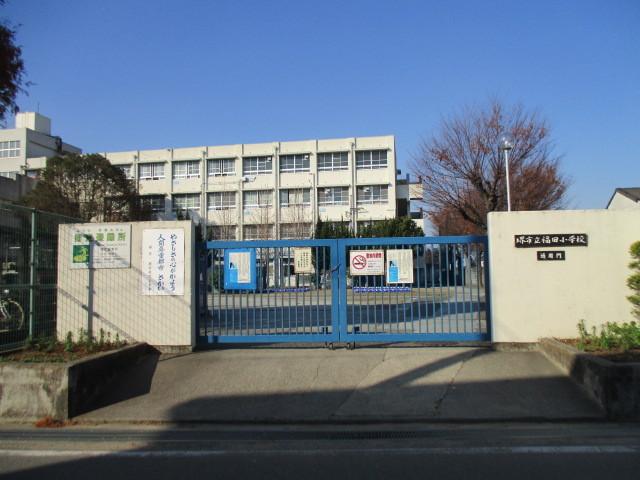 福田小学校徒歩9分泉ヶ丘中学校徒歩21分