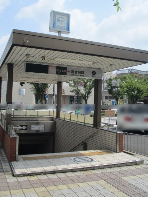 御堂筋線:新金岡駅まで徒歩10分。