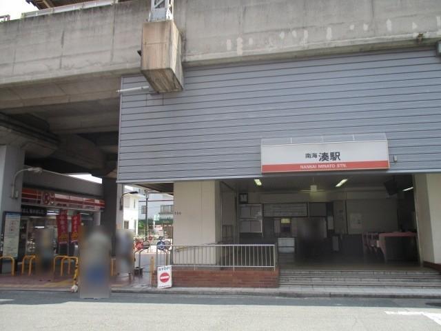南海本線湊駅5分