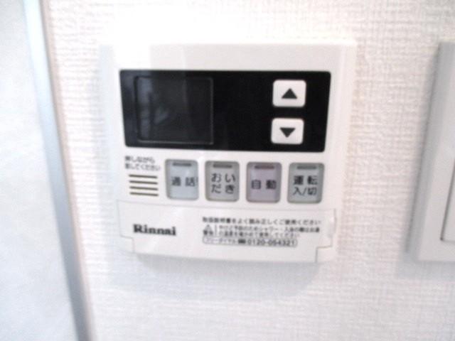 浴室:コントロールパネル