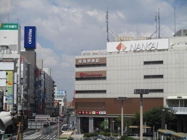 南海高野線「堺東」駅まで徒歩12分です。通勤・通学・お買い物にも便利ですね。