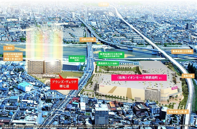 阪神高速の出入り口がすぐそばにあるので、つい遠出したくなりますね。帰りも高速を降りればすぐ到着です。
