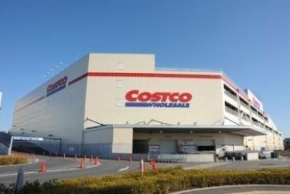 コストコ和泉倉庫まで5700m まとめ買いの定番スポットで夢の大人買いをしませんか