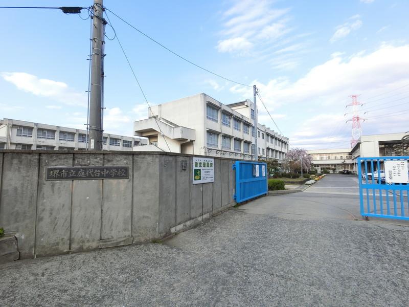 庭代台中学校