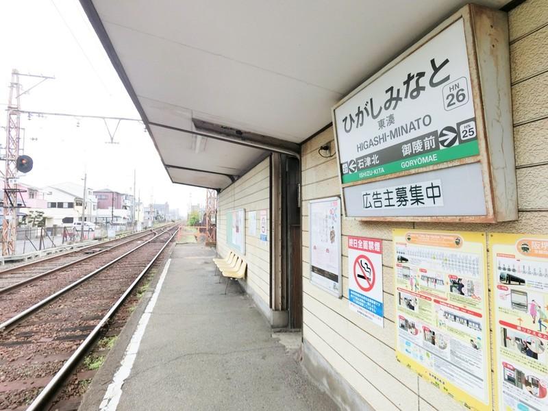 阪堺線「東湊駅」まで徒歩2分です。