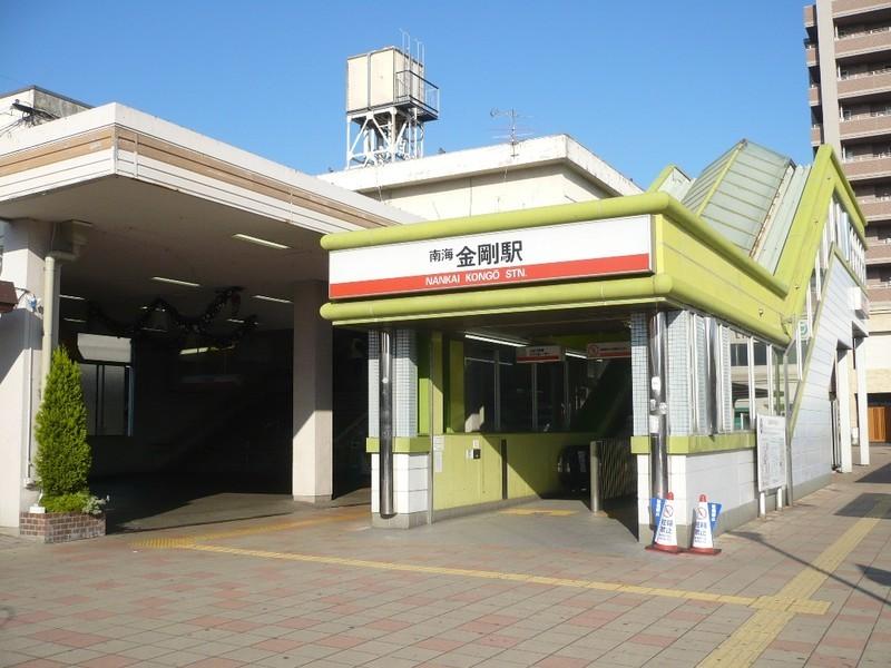 南海高野線「金剛駅」