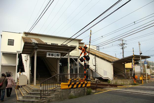 南海高野線「浅香山駅」まで徒歩4分の立地です。