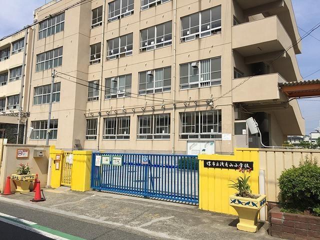 浅香山小学校まで徒歩7分。お子様の通学も安心ですね。