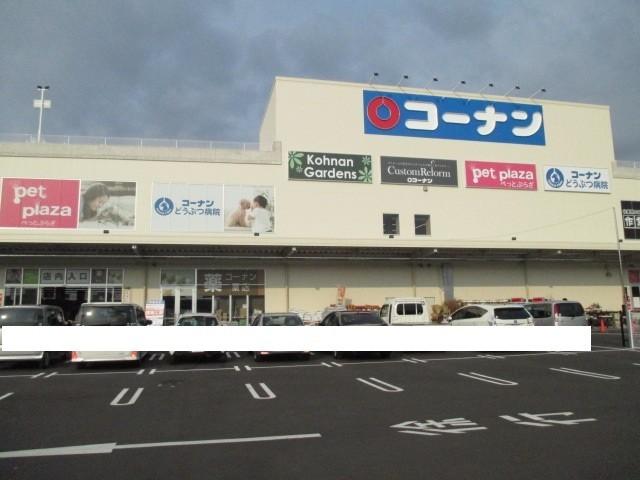 ホームセンターコーナン高須店