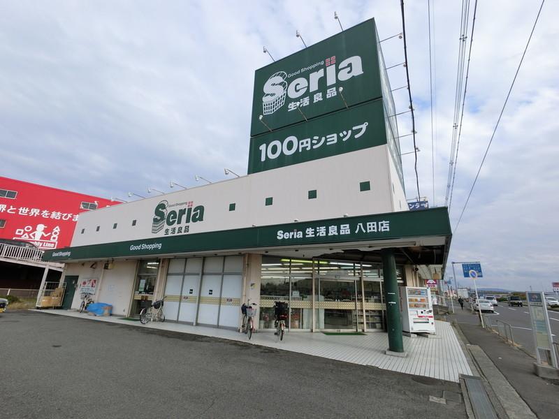 あると便利な百円均一「セリア」まで徒歩4分