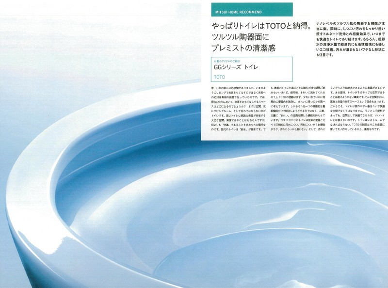イメージ写真:やっぱりトイレはTOTOと納得。ツルツル陶器面にプレミストの清潔感。