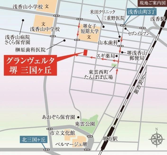 周辺地図・現地まで気を付けてお越しください。