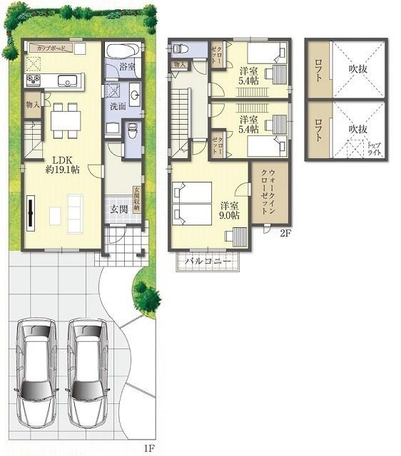 E号地:土地約40坪。駐車場2台可能。