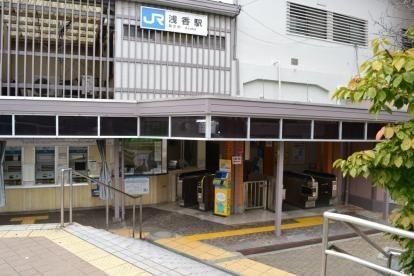 浅香駅まで徒歩2分