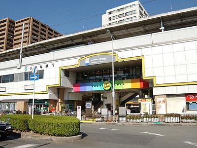 深井駅まで徒歩14分