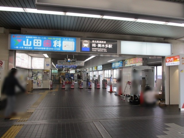 栂・美木多駅 駅前に「トナリエ」オープンしました