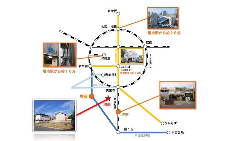 南海高野線 堺東駅から大阪難波駅まで乗車約12分。JR阪和線堺市駅からJR難波駅まで乗車約16分、大阪駅まで乗車約28分。