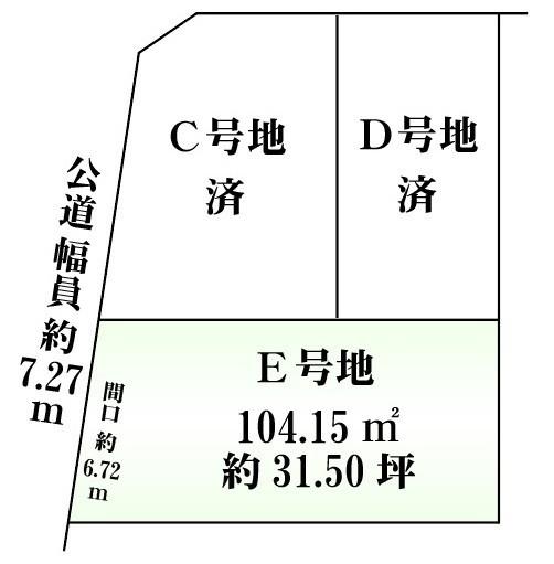 前面道路も土地間口も広く、車の出し入れもスムーズに行えるでしょう。(前面道路幅員7.27m、土地間口6.7m。)