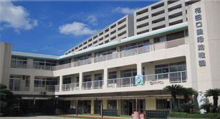花田口聖母幼稚園まで525m ドン・ボスコ教育法を土台としており、文化や言葉の異なる多くの人々とコミュニケーションを図る力を養う英語教育などを行っています。