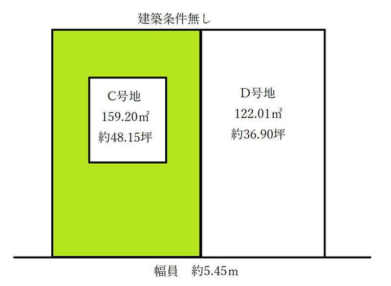 土地価格5480万円、土地面積163.96�u 建築条件無しの土地です。お好きなハウスメーカーさんで施工可能。