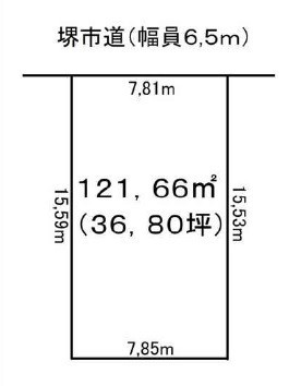 大阪メトロ御堂筋線「北花田」駅徒歩12分