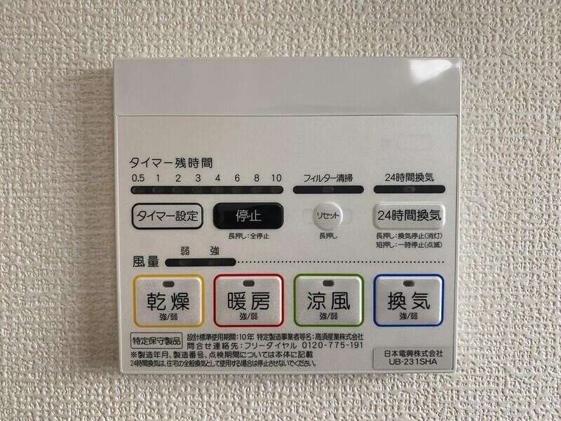 ドラッグセイムス堺綾之町店まで徒歩3分