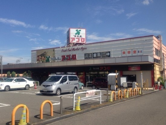 食品館アプロ堺水池店まで徒歩8分