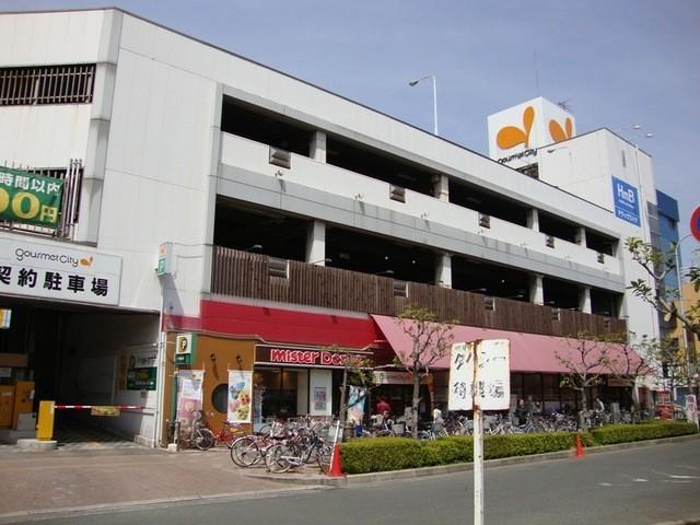 グルメシティ深井駅前店まで徒歩12分