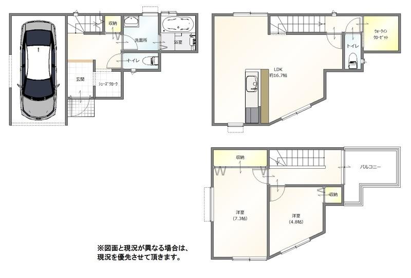 ※新築プラン 延床面積86.11�u 建物価格1720万円