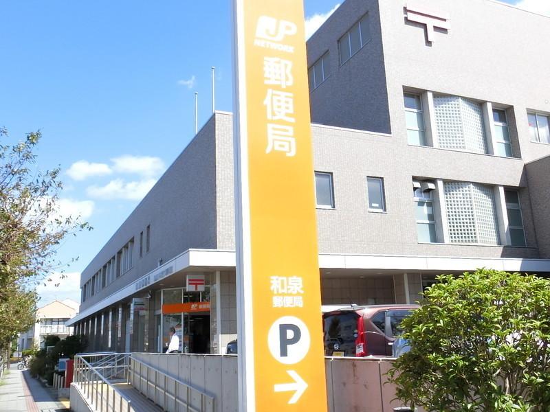 駅前の大きな郵便局