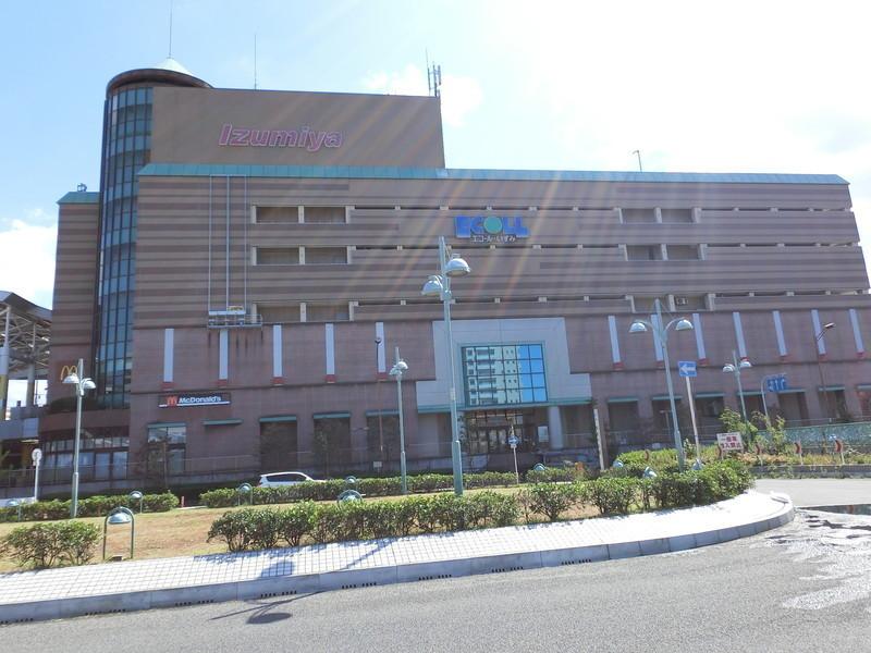 駅前の大型商業施設「エコール和泉」には、何でも揃ってます