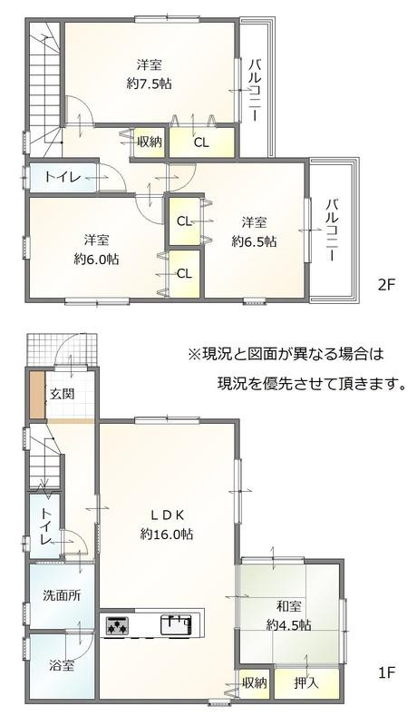 現在建築中。嬉しいフラット35S対応。4LDK。耐久性木造住宅。充実の設備。駐車場2台可能。