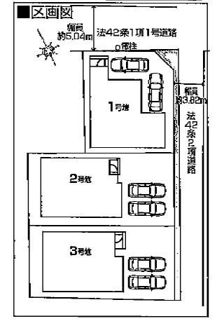 区画図:全3区画分譲