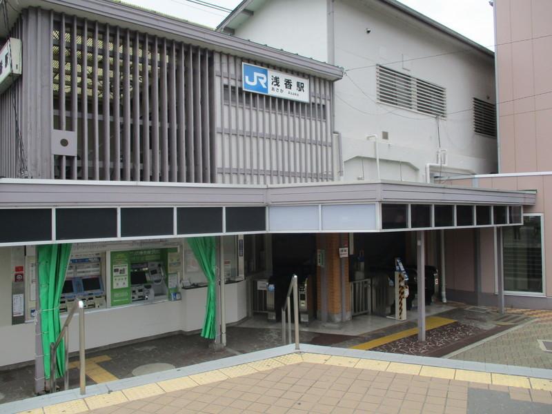 南海高野線「浅香山」駅まで徒歩13分。