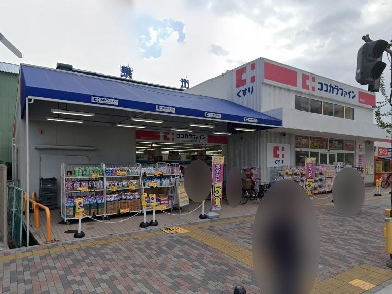ココカラファイン堺駅前店徒歩3」分