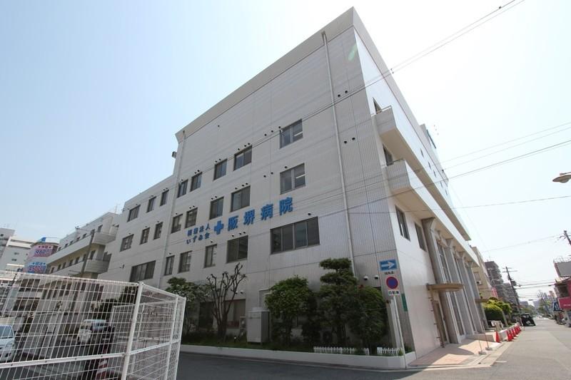 いずみ会阪堺病院徒歩14分