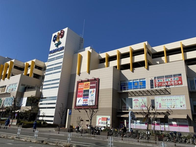 堺駅前商業施設「プラットプラット」色々そろいます。
