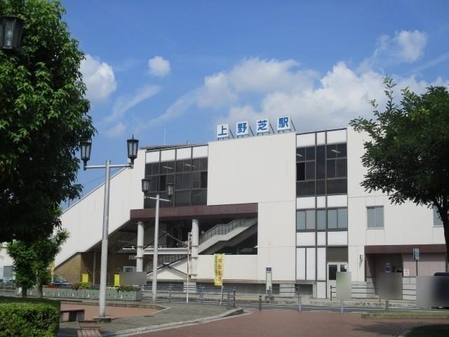 JR阪和線「上野芝駅」までスグです