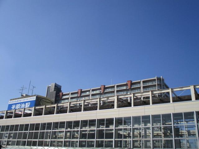 泉北高速鉄道「光明池駅」まで徒歩15分ほどです